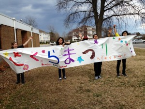Bayside Middle School students Rebecca Powell, Cassandria Keen, Andrew Wigglesworth and Cesar Benavides hold the completed banner that was used at the Cherry Blossom Festival in Redwing Park.
